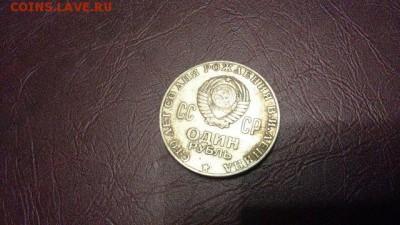 Бракованные монеты - 1490