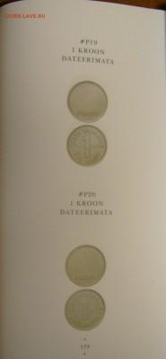 Монеты довоенной Прибалтики. - P1160393.JPG