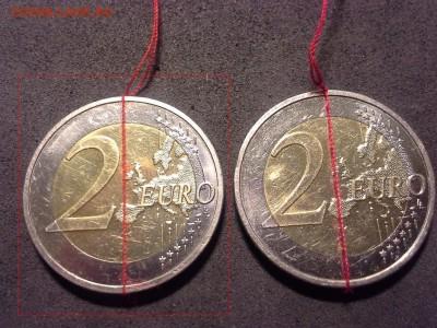 браки на евро монетах - 2e2