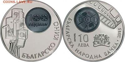 КИНЕМАТОГРАФ на монетах и жетонах - 10l15