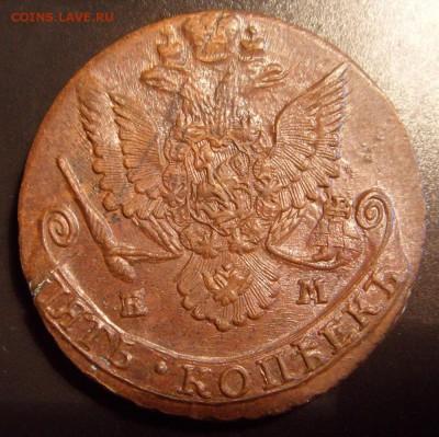 Коллекционные монеты форумчан (медные монеты) - SDC132281