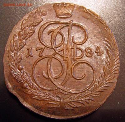 Коллекционные монеты форумчан (медные монеты) - SDC132251