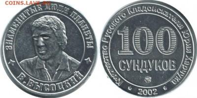 КИНЕМАТОГРАФ на монетах и жетонах - Княжество Русского Кладоискателя Юрия Харчука
