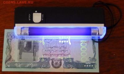 Банкноты мира (UNC) - lamp2
