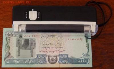Банкноты мира (UNC) - lamp1