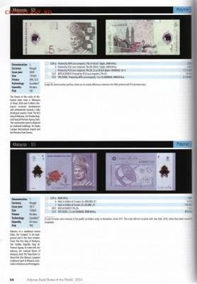 Банкноты мира (UNC) - polymerbook7