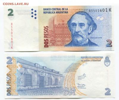 Банкноты мира (UNC) - Argentina p352