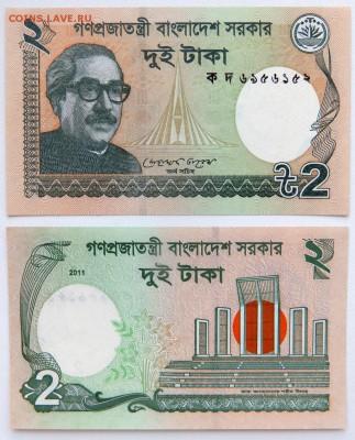 Банкноты мира (UNC) - Bangladesh p52