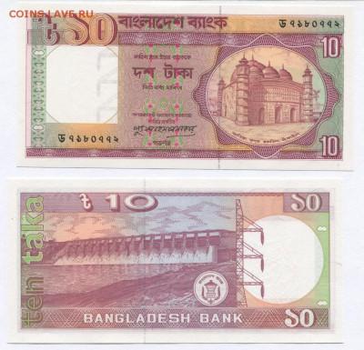 Банкноты мира (UNC) - Bangladesh p26c3