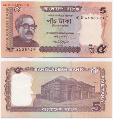 Банкноты мира (UNC) - Bangladesh p53b