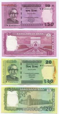 Банкноты мира (UNC) - Bangladesh p54, p55A new