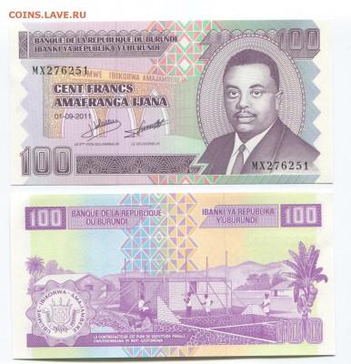 Банкноты мира (UNC) - Burundi p44b