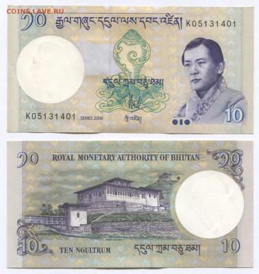 Банкноты мира (UNC) - Bhutan p29a