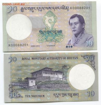 Банкноты мира (UNC) - Bhutan p29b