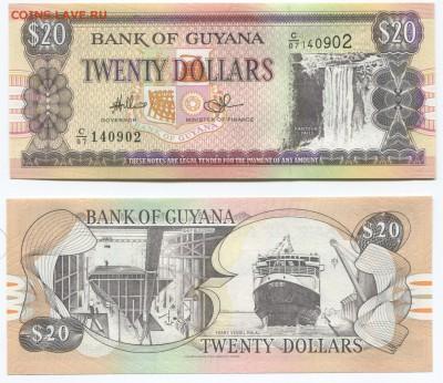 Банкноты мира (UNC) - Guyana new