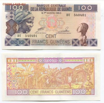 Банкноты мира (UNC) - Guinea p35b