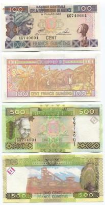 Банкноты мира (UNC) - Guinea p35a, p39a