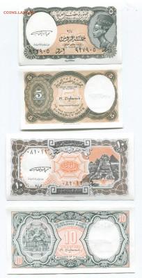 Банкноты мира (UNC) - Egypt p185,p187