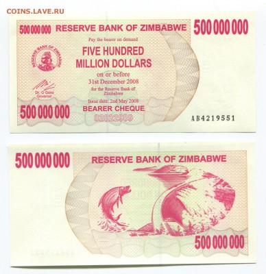 Банкноты мира (UNC) - Zimbabwe p60