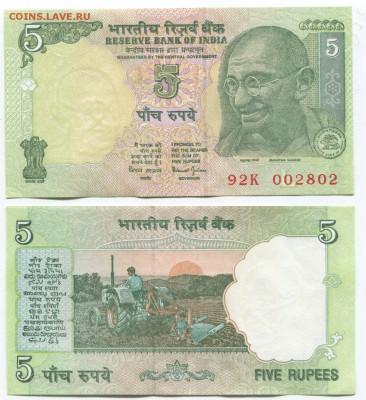 Банкноты мира (UNC) - India p88Ab
