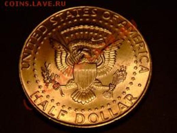 Оцените 50 центов США 2007г. - ОРЁЛ мал