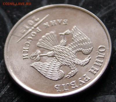 Бракованные монеты - 1SHM6247.JPG