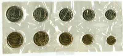 Годовой набор 66г и 70г - coin8