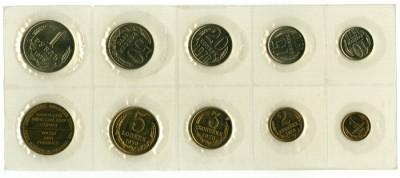 Годовой набор 66г и 70г - coin7
