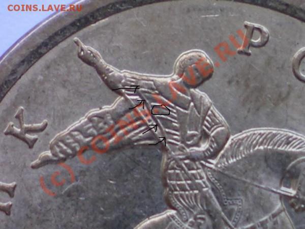 Немного о технологии чеканки современных монет. - 10к с-п