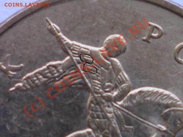 Немного о технологии чеканки современных монет. - 10к м