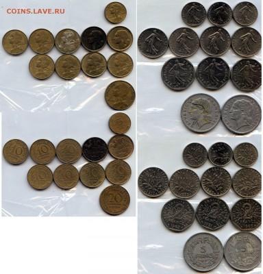 Обмен. Иностранные, РФ, СССР, Российская Империя - CoinsWorldSUperCollection052
