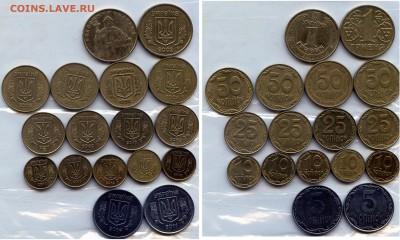 Обмен. Иностранные, РФ, СССР, Российская Империя - CoinsWorldSUperCollection060