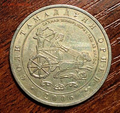 Что попадается среди современных монет - фото 1.JPG