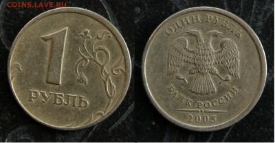 Бракованные монеты - 1SHM6359.JPG