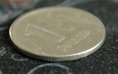 Бракованные монеты - 1SHM6368.JPG