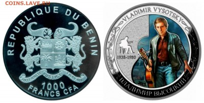 КИНЕМАТОГРАФ на монетах и жетонах - ______~1.JPG