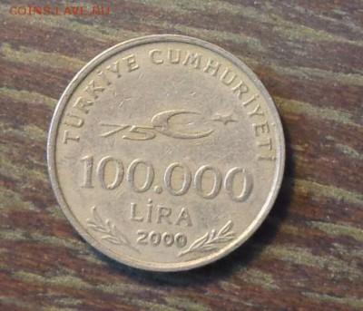 ТУРЦИЯ - 100000л АТАТЮРК до 8.02, 22.00 - Турция 100 тыс лир 2000