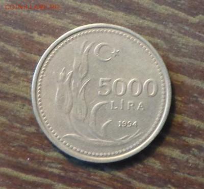 ТУРЦИЯ - 5000л ТЮЛЬПАНЫ до 8.02, 22.00 - Турция 5000 лир 1994