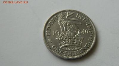 Великобритания  1 шиллинг 1940 г. до 5.02.2015 г. 22:00 МСК - Изображение 074