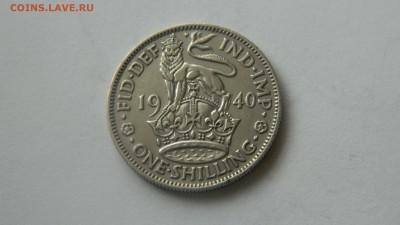 Великобритания  1 шиллинг 1940 г. до 5.02.2015 г. 22:00 МСК - Изображение 075