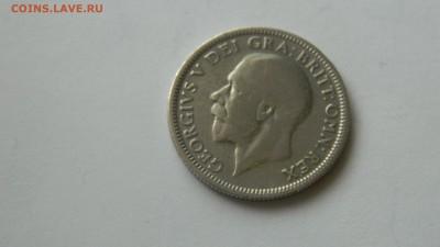 Великобритания  1 шиллинг 1929 г. до 5.02.2015 г. 22:00 МСК - Изображение 076