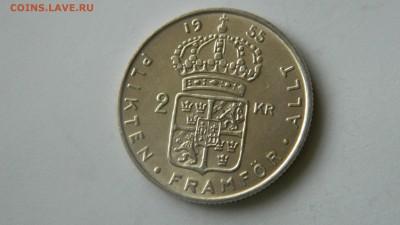 Швеция  2 кроны 1955 г. до 5.02.2015 г. 22:00 МСК - Изображение 095