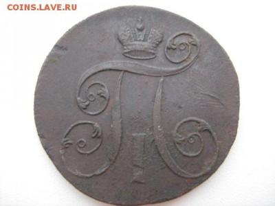 2 копейки 1799г на оценку - IMG_0989.JPG