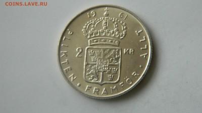Швеция  2 кроны 1961 г. до 5.02.2015 г. 22:00 МСК - Изображение 103