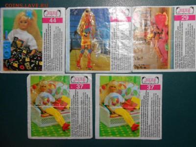 Вкладыши Куклы Барби, до 08.02.2015 - DSCN5460.JPG
