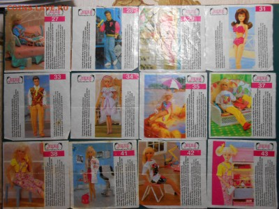 Вкладыши Куклы Барби, до 08.02.2015 - DSCN5459.JPG