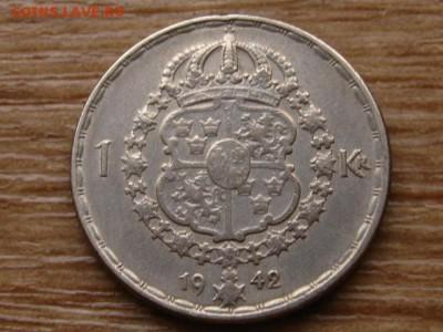 Швеция 1 крона 1942 до 04.02.15 в 21.00 М - IMG_0351