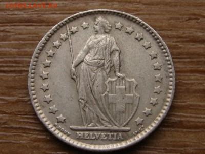 Швейцария 1 франк 1963 до 04.02.15 в 21.00 М - IMG_0309