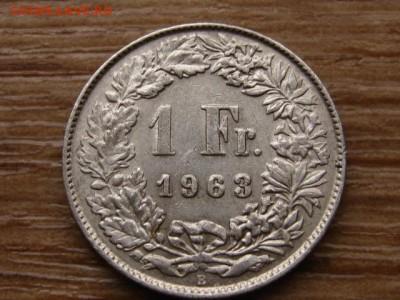 Швейцария 1 франк 1963 до 04.02.15 в 21.00 М - IMG_0308