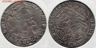 шостаки, трояки, полугроши 16-17вв. - шостак 1625 (2)